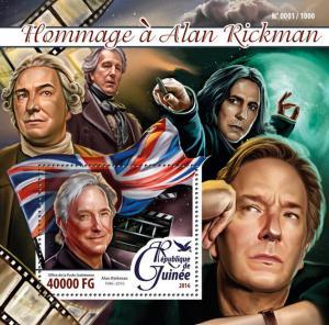 Guinea Harry Potter Stamps 2016 MNH Alan Rickman Tribute Severus Snape 1v S/S