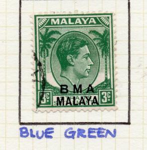 Malaya Straights Settlements 1945 Early Shade of Used 3c. BMA Optd 307980