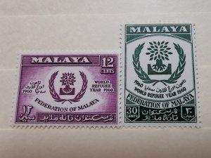 MALAYA 1960 MALAYA UNITED NATION WORLD REFUGEE YEAR IN FINE  MINT CONDITION