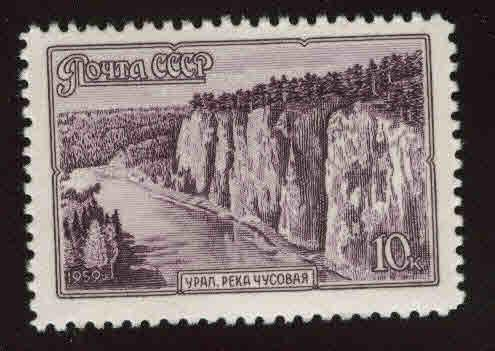 Russia Scott 2272 MNH** stamp from 1959 set