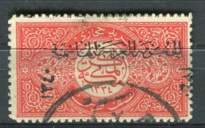 SAUDI ARABIA; 1917 early Hejaz Hashemite 1340 Optd. fine used 1/2Pi value