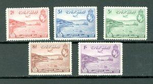 PAPUA & NEW GUINEA 1938 #C5-9 SET MINT...$32.00