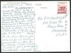 JAPAN 1962 40y postcard rate to USA........................................49493