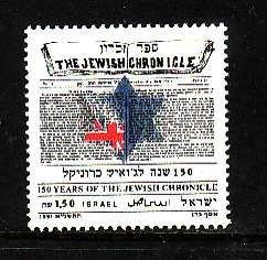 Israel-Sc#1092 -unused NH set-Jewish Chronicle-1991-