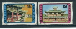 Mongolia 802-3  used