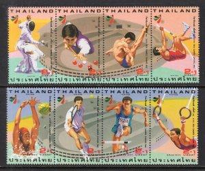 Thailand B78-B79 Sports MNH VF