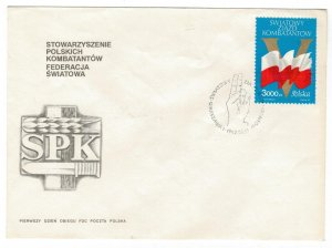 Poland 1992 FDC Stamps Scott 3102 Second World War II Veteran's Congress