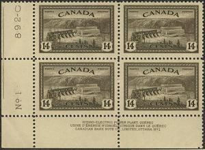 Canada - 1946 14c Hydroelectric Station Pl. 1 Block #270 VF-NH