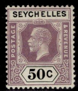 SEYCHELLES GV SG117, 50c dull purple & black, M MINT.