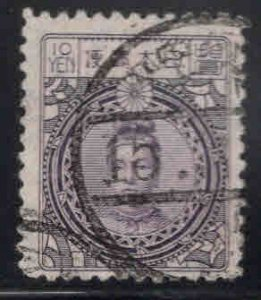 JAPAN Scott 189 Empress Jingo stamp Used 10 Yen