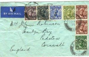 ZANZIBAR Cover Air Mail GB Cornwall 1935{samwells-covers}FC41