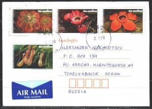 Thailand. Envelope. 2007. PP from Thailand, flowers, flora.