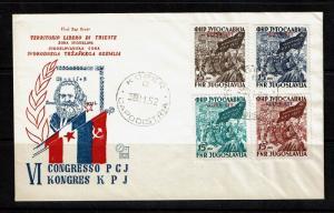 Yugoslavia Trieste Zone B SC# 61 - 64 - PRE First Day Cover - Lot 082117