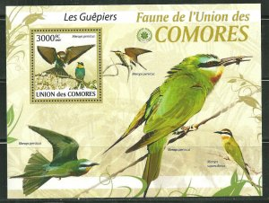 Comoro Islands MNH S/S Bee-Eater Birds
