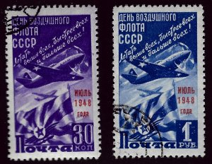 Russia SC#1246-1247 Used VF...Worth a Close Look!!
