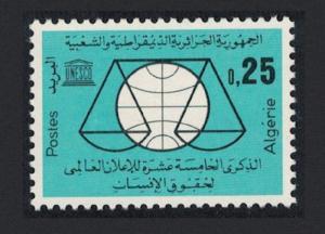 Algeria 15th Anniversary of Declaration of Human Rights 1v SG#420