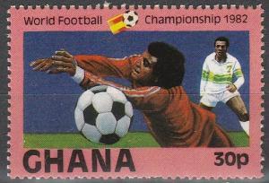 Ghana #804 MNH (S2779L)