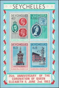 Seychelles #416a, Complete Set, Souvenir Sheet Only, 1978, Never Hinged