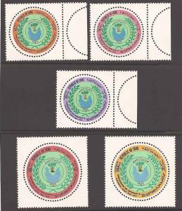 Iraq 608-612 Mint VF NH