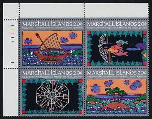Marshall Islands 34a TL Plate Block MNH Fish, Canoe