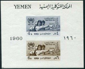 YEMEN-1960 Republic Minisheet Sg Spec MS 125a UNMOUNTED MINT V36542