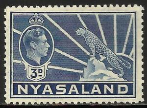 Nyasaland 1938 Scott# 58 MH