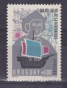 URUGUAY Sc#912 MNH STAMP ship colombus & ancient map Stamp day