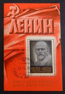 Lenin, Block, Soviet Union, (2302-Т)