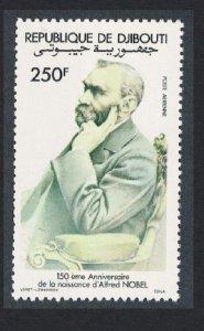 Djibouti Alfred Nobel 150th birth anniversary 1983 MNH SG#882