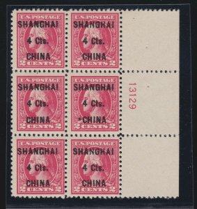 US K18 4c (2c) Shanghai Overprint Mint Plate Block of 6 F-VF OG NH SCV $1400