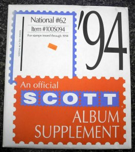1994 Scott Album Supplement National #62 Item #100A094 New in Unopened Package
