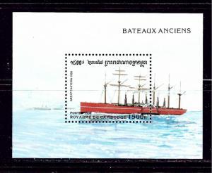 Cambodia 1577 MNH 1996 Ship S/S