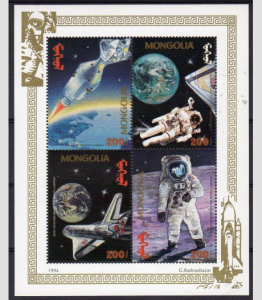 MONGOLIA 1994 SPACE Moon Landing s/s Perforated Mint (NH)