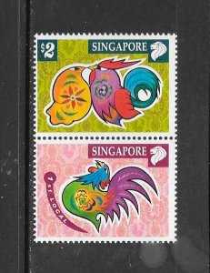BIRDS - SINGAPORE #1125-6  NEW YEARS  MNH