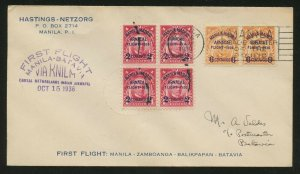 FIRST FLIGHT COVER MANILA TO BATAVIA OCT 15,1936 BL1681