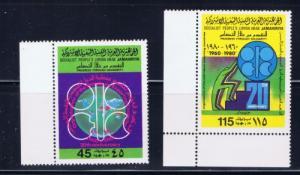 Libya 867-68 NH 1980 set