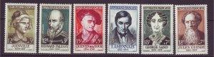 J24657 JLstamps 1957 france set mnh/1 mh #b312-17 famous people #b315 mh