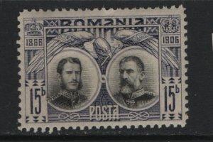 ROMANIA, 180, HINGED, 1906, CAROL I AS PRINCE IN 1866 & KING IN 1906
