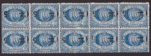 San Marino, raro blocco di 10 del 5 su 10 c. con soprastampa capovolta  -CK93