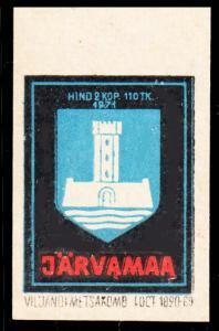 Estonia - Tourist Label Unused.