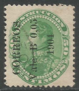 VENEZUELA 230 VFU BOLIVAR 7522-5