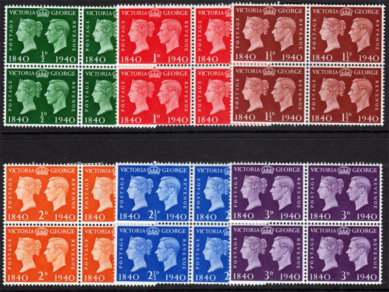 GB KGVI 1940 Set Blocks x 4 SG479-SG484 Mint Hinged