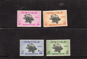 Bahawalpur 1949 Anniv of U.P.U  MH