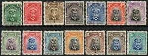 SOUTHERN RHODESIA-1924-29 Set to 5/-.  Lightly mounted mint Sg 1-14 5/- has thin