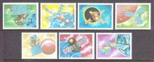 Cuba - Scott #3017-3023 - MNH - SCV $3.65