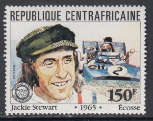 Central African Republic 474 Cars MNH VF