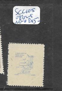 BOLIVIA (P1703B) A/M  SC C105 OFFSET  MNH