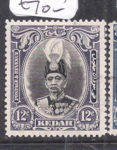Malaya Kedah SG 61 MOG (3dkx)