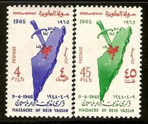 Kuwait  281-82 Mint OG 1965 Deir Yassin Massacre