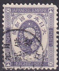 Japan #78  F-VF Used CV $2.50 (Z9590)